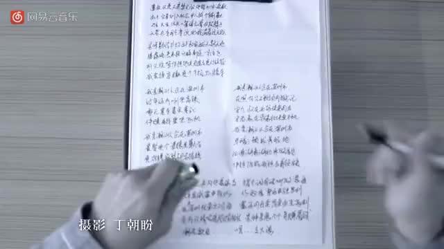 潮汕人在深圳市MV